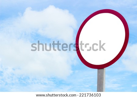 Space for the addition of a traffic sign,Blank of sign traffic - stock photo