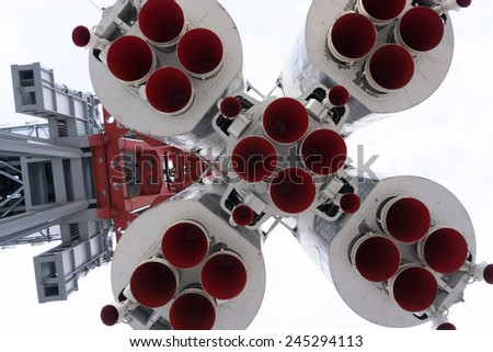 Space rocket in Moscow - stock photo