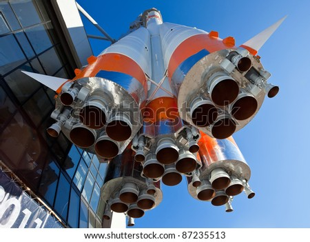 Space transport rocket - stock photo