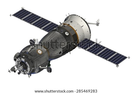 Spacecraft. 3D Model. - stock photo