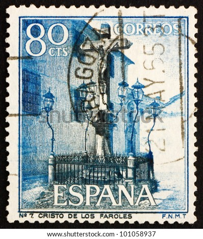 SPAIN - CIRCA 1964: A stamp printed in the Spain shows Christ of the Lanterns, Cordova, Spain, circa 1964 - stock photo