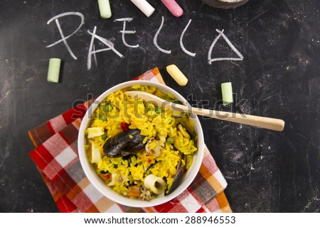 Spanish dish made of rice and fish with various vegetables - stock photo