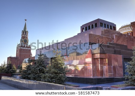 Spasskaya tower and Lenin Mausoleum. Moscow Kremlin. Red square, Moscow, Russia - stock photo