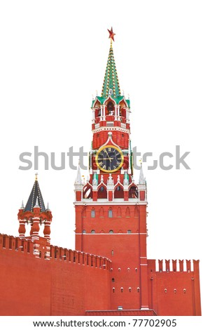Spasskaya tower in Kremlin (Moscow, Russia) isolated on white background - stock photo