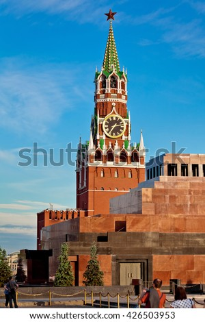 Spasskaya tower in Moscow, Russia. Lenin mausoleum on Red square - stock photo