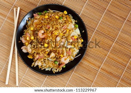 Special fried rice chinese food served at restaurants - stock photo