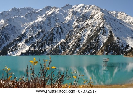 Spectacular scenic Big Almaty Lake Tien Shan Mountains Kazakhstan - stock photo