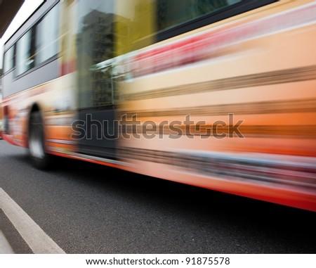 speed evening traffic, motion blur. - stock photo