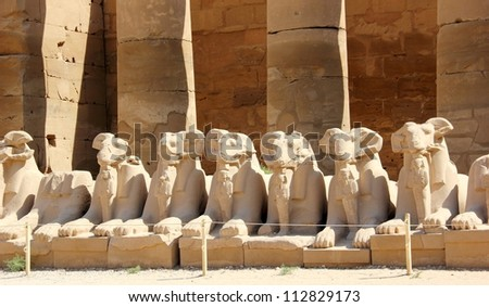 Sphinxes. The Karnak Temple Complex in Luxor, Egypt. - stock photo