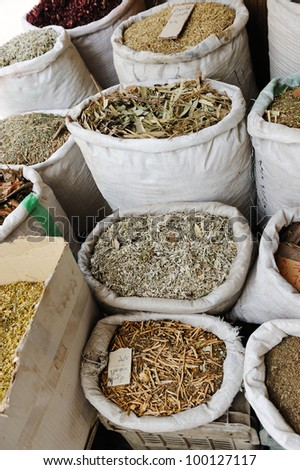 Spices and herbs at arabic market - stock photo