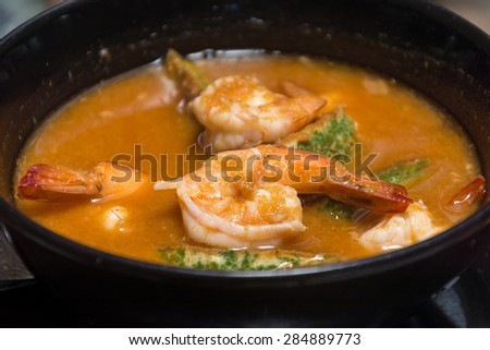 Spicy and Soup Curry with Shrimp and Vegetable Omelet - stock photo