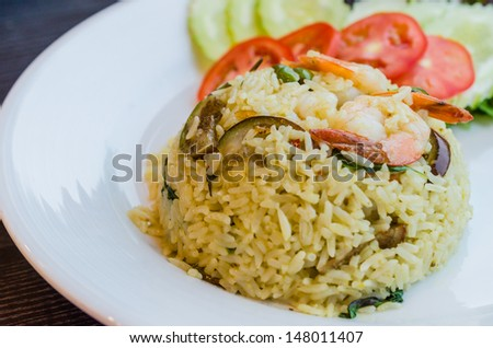 Spicy fried rice with shrimp - stock photo