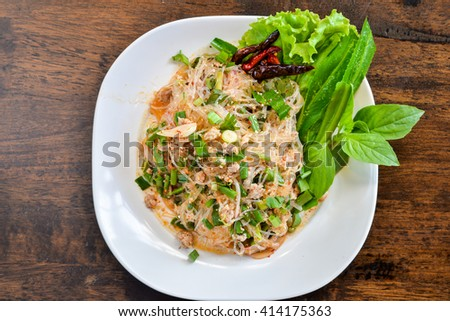 Spicy minced vermicelli salad, minced vermicelli mash with spicy, Thai food - stock photo