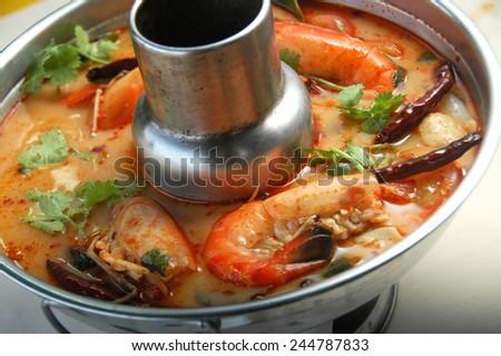 spicy prawn soup - stock photo