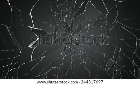 splitted or cracked glass on white. Large resolution - stock photo