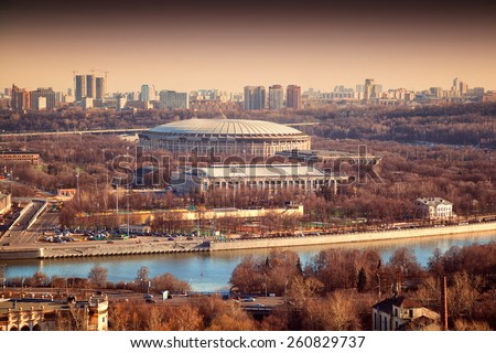 "Sports complex ""Luzhniki"" in Moscow, Moskva River. Russia - stock photo"
