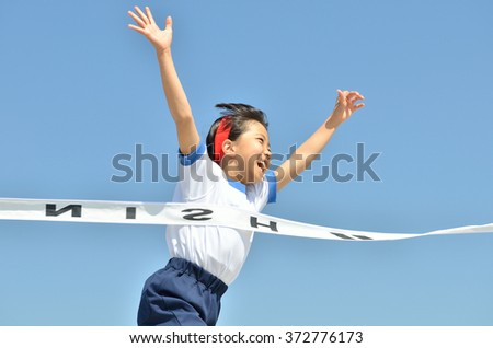 sports day, Footrace, young girl - stock photo