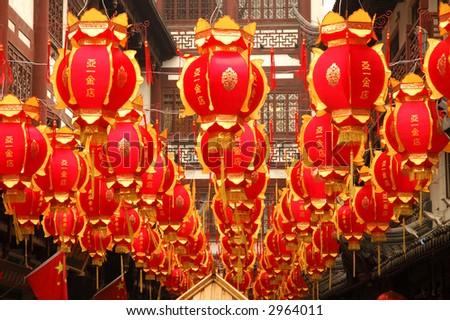 spring festival lanterns - stock photo