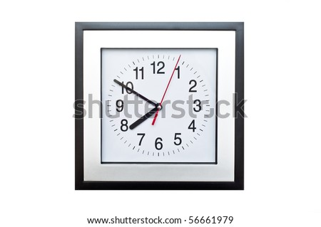 square clock - stock photo