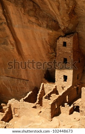 Square Tower House, Mesa Verde National Park - stock photo