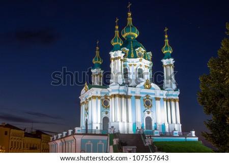 St Andrew's Church, Kiev - stock photo