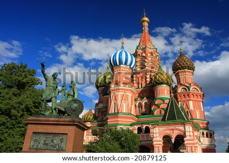 St. Basil Cathedral at Red Square in Moscow - stock photo