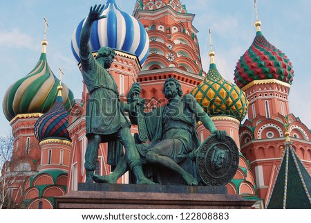 St. Basil Cathedral, monument to Minin and Pozharskiy, Red Square, Moscow, Russia. - stock photo