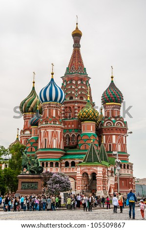 St. Basil Cathedral,  Moscow - stock photo