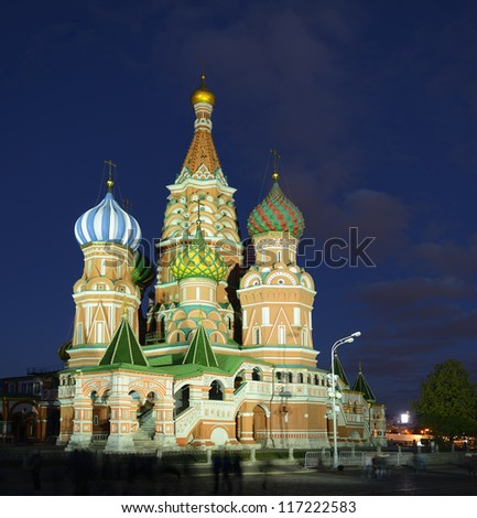 St. Basil Cathedral on Red square, (Cathedral of the Protection of the Virgin on the Ditch) at night, Moscow, Russia - stock photo