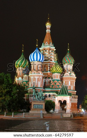St. Basil Cathedral, Red Square, Moscow, Russia - stock photo