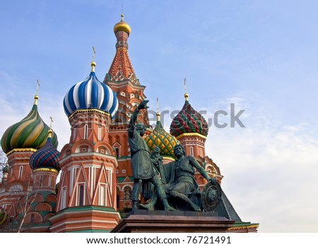 St. Basil's Cathedral and the monument to Minin and Pozharsky in Moscow. Russia - stock photo