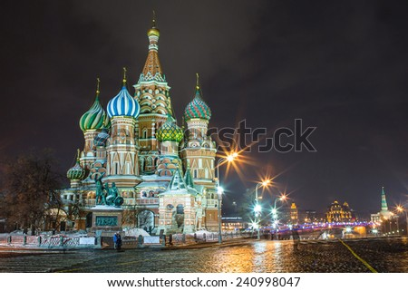 St. Basil's Cathedral in Moscow center on Red square - stock photo