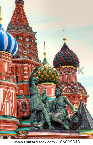 St. Basil's Cathedral in Red Square, Moscow, Russia. - stock photo