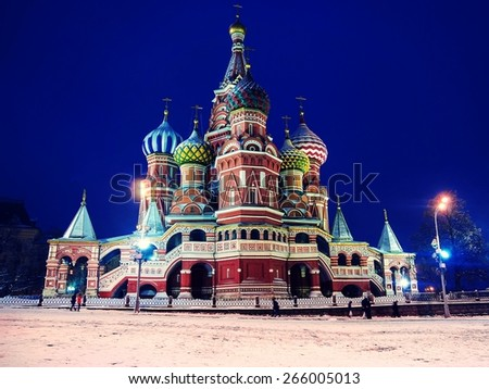 St. Basil's Cathedral in winter (snow storm), Russia - stock photo