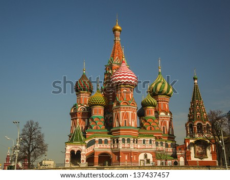 St. Basil's Cathedral. Moscow. Russia - stock photo