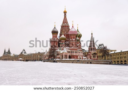 St. Basil's Cathedral, Moscow, Russia (winter view) - stock photo