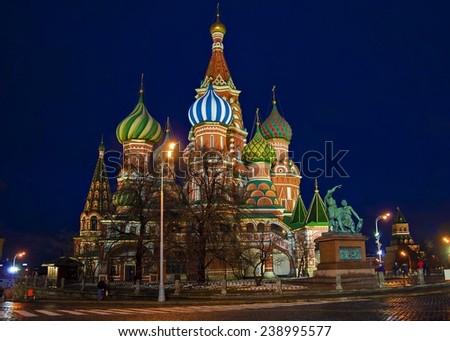 St. Basil's Cathedral night view, Moscow, Russia - stock photo