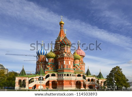 St. Basil's Cathedral on Red square,  (Cathedral of the Protection of the Virgin on the Ditch), Moscow, Russia - stock photo