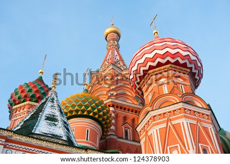 St. Basil's Cathedral on Red square in Moscow, Russia - stock photo