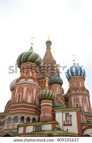 St. Basil's Cathedral on Red Square in Moscow,Russia. - stock photo