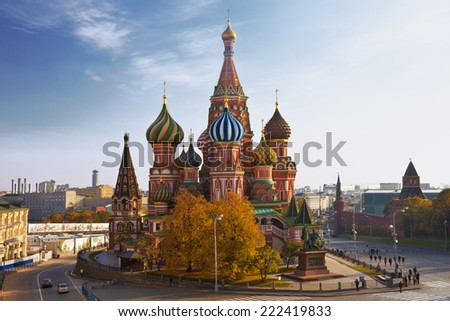 St. Basil's Cathedral on Red square. Russia - stock photo
