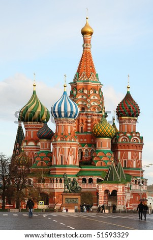 St Basil's Cathedral.Red Square. Moscow.. Moscow. Russia - stock photo