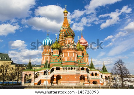 St Basils cathedral - stock photo