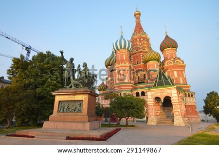 St Basils cathedral, Red square, Moscow, Russia in the summer 2015. - stock photo