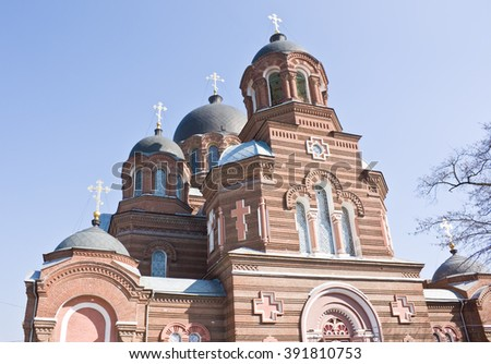 St. Catherine Cathedral in Krasnodar. Russia - stock photo