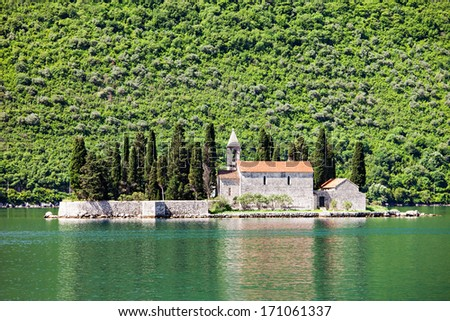 St. George Church on the island, Perast, Montenegro - stock photo