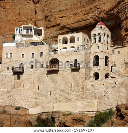 St. George Orthodox Monastery . Wadi Qelt.Israel - stock photo