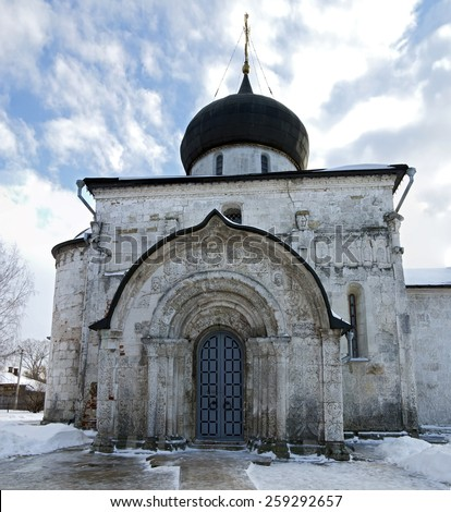 St. George's Cathedral (1230-1234) at Yuryev Polsky was the last stone church built in Russia before the Mongol invasion