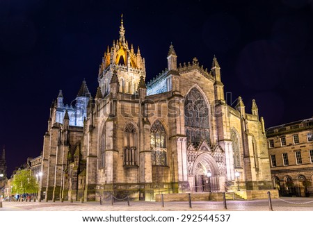 St Giles' Cathedral in Edinburgh at night - stock photo
