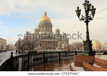 St.Isaac's Cathedral, one spring day just after the snowfall in the spring sunshine, Saint Petersburg, Russia. - stock photo